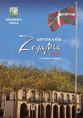 Anuario: 2014